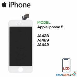 قیمت تاچ ال سی دی آیفون Apple iphone 5