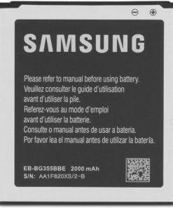 باتری موبایل سامسونگ مدل Galaxy Core2 G355