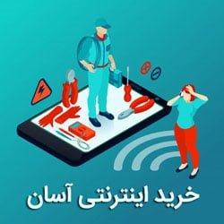 ابزار تعمیرات موبایل