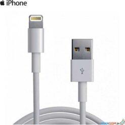 کابل دومتری اتصال ایفون