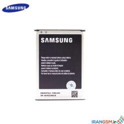 قیمت باتری سامسونگ Samsung Galaxy NOTE 2 N7100
