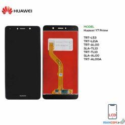 قیمت تاچ و ال سی دی هوآوی Huawei Y7 Prime #TRT