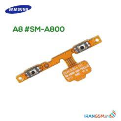 قیمت فلت ولوم samsung galaxy a8