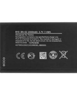 خرید اینترنتی باتری موبایل نوکیا XL