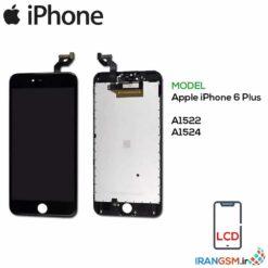 قیمت تاچ ال سی دی آیفون Apple iPhone 6 Plus