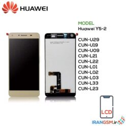قیمت تاچ و ال سی دی هواوی Huawei Y5-2
