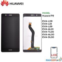 قیمت تاچ و ال سی دی هوآوی Huawei P9