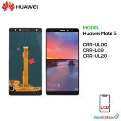 قیمت Huawei Mate S