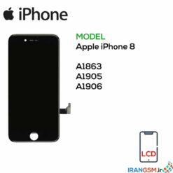 قیمت تاچ ال سی دی آیفون Apple iPhone 8