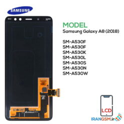 تاچ ال سی دی موبایل سامسونگ (Samsung Galaxy A8 (2018