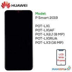 قیمت تاچ ال سی دی هوآوی Huawei P smart 2019