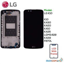 قیمت تاچ ال سی دی ال جی LG K10