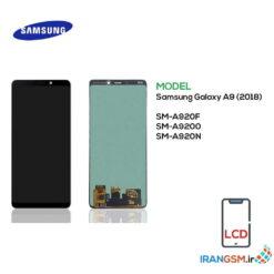 قیمت تاچ ال سی دی سامسونگ Samsung Galaxy A9 (2018)