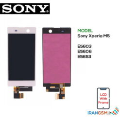 قیمت تاچ ال سی دی سونی Sony Xperia M5