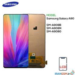 قیمت تاچ ال سی دی سامسونگ Samsung Galaxy A90