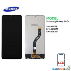 تاچ ال سی دی سامسونگ Samsung Galaxy A20sقیمت