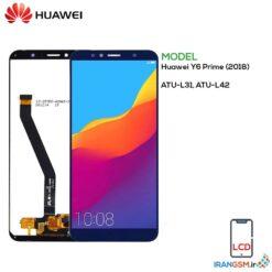 قیمت تاچ ال سی دی هوآوی Huawei Y6 Prime (2018)