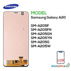 قیمت تاچ ال سی دی سامسونگ Samsung Galaxy A20