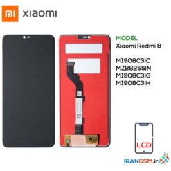 قیمت تاچ ال سی دی شیائومی Xiaomi Redmi 8