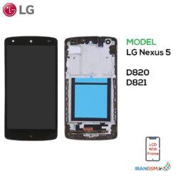 قیمت تاچ ال سی دی ال جی LG Nexus 5